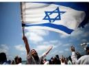Израиль входит 10 самых здоровых стран мира