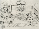 Музей AZ представит работы Марка Шагала