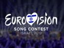 Первую партию билетов на «Евровидение» распродали за десять минут