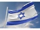 Израиль оказался в десятке самых влиятельных стран мира