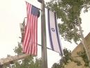 Вашингтон закрывает консульство в Иерусалиме