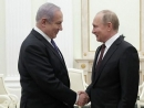 Israel denies new Russian offer to host Netanyahu-Abbas peace talks