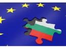 Болгария нетерпима к евреям – соцопрос