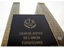 Суд ЕС оставил ХАМАС в списке террористических организаций
