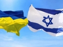 Canceling visa-free travel with Israel on table if rights of Ukrainians systemically violated – MFA Ukraine