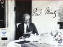 Выставка «Своему народу и своей стране: Пауль Минц, государственный деятель Латвии» откроется в Риге