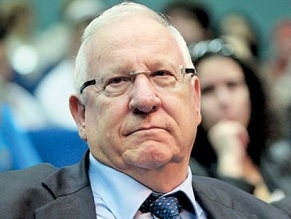 Rivlin: There are no, and there will be no, second-class citizens in Israel
