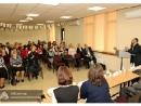 В «Бейт Хане» началась Всеукраинская научно-практическая конференция