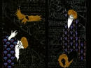 В Российской государственной библиотеке откроется курс медленного чтения хасидских сказок
