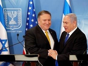 Госдеп США: «Голанские высоты – территория Израиля»