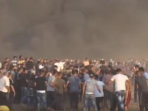 Израильская делегация раскритиковала отчет ООН по Газе