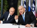 Netanyahu Outfoxed Russia, Iran and ISIS With His Cynical, Ruthless Syria Policy