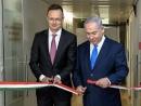 Венгрия открыла торговое представительство в Иерусалиме