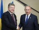 Why is Ukraine detaining tourists from Israel?