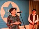 В Друскининкай прошел традиционный «Лимуд 2019» ЕОЛ