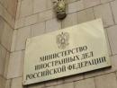 В Москве нарастает антиизраильская истерия после заявления Трампа о Голанах