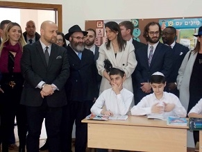 US Delegation Visits Azerbaijan Jewish Community