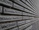 В Польше почтили память людей, спасавших евреев от нацистов