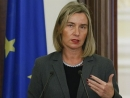 ЕС: признания за Израилем Голанских высот не будет