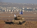 Ukraine will not follow US in recognizing Golan Heights as Israeli territory