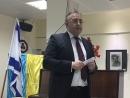 В Украинском культурном центре в Израиле состоялся вечер, посвященный памяти митрополита Андрея Шептицкого