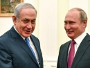 Month After Moscow Sit-Down, Israel's Netanyahu, Russia's Putin Discuss 'Regional Issues' in Phone Call