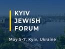 В мае ЕКУ проводит в Киеве международную конференцию