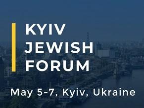 JCU holding first International Jewish Conference in Kyiv
