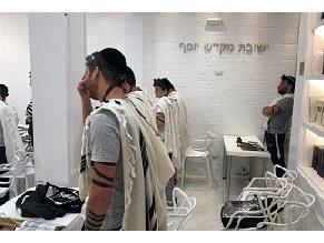 Антисемитское нападение на синагогу в Буэнос-Айресе