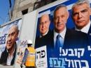 Накануне выборов в Кнессет 21-го созыва: цифры и факты