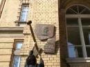 Еврейская община Литвы не оправдывает повреждение доски Й. Норейке