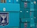Опрос: 50% израильских арабов проголосуют на выборах