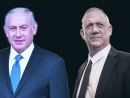 Netanyahu and Gantz in dead heat, Israeli election exit polls show