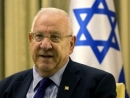 Rivlin to begin consultations with all factions chosen for Knesset on Monday