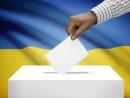 Главный раввин Украины предложил выход из ситуации