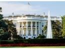 Лидеры еврейских организаций США приглашены на беседу в Белый дом