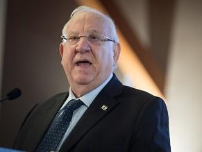 Президент Ривлин: «Мы никогда не простим и никогда не забудем»