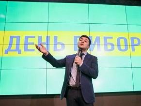 No more anti-Semitism in Ukraine