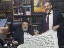 Самый большой в мире свиток мезузы установлен в Иерусалиме