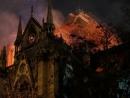 Собор Парижской Богоматери будет восстановлен силами всей Франции
