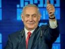 Итоги консультаций. Нетаньяху поддержали 65 депутатов