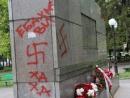 Антисемитские граффити обнаружены на стеле в Болгарии