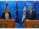 Могерини: «ЕС не признает суверенитет Израиля над оккупированными территориями»