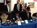 Государство Израиль продало свой хамец
