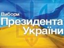 Еврейский комик побеждает на выборах президента Украины