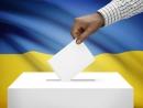 Уроки украинского – для России, Украины, и не только
