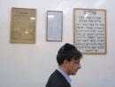 В Марокко впервые за полвека пройдут выборы руководства еврейской общины