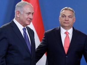 Особые отношения. За что центральноевропейские популисты так сильно любят Израиль?