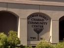 Нетаниягу о стрельбе в Калифорнии: «Удар в сердце еврейского народа»