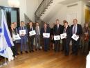 В резиденции посла ЕС в Израиле прошло мероприятие в память о евреях, депортированных в Аушвиц